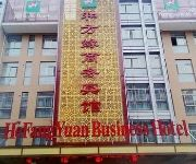 Photo of the hotel Hefangyuan Business Hotel - Yiwu