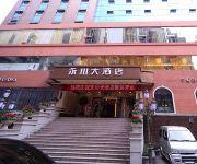 Photo of the hotel 8 Inns Dongguan Dalang RT-Mart