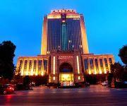 Photo of the hotel Yinzuo Jiayue Hotel