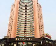 Photo of the hotel Barony Hotel Yueyang