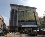 Photo of the hotel Hongkong Global Island