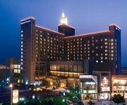 Photo of the hotel Plaza Hotel Yuyao