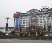 Photo of the hotel Zhangjiajie Vide Hotel