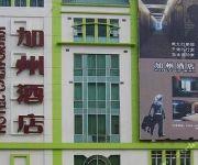 Photo of the hotel California Hotel Zhongshan