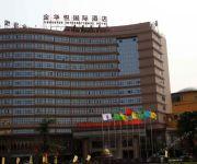 Photo of the hotel Jinhuayue International Hotel