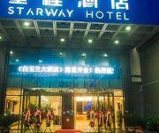 Photo of the hotel Bai Yu Lan Hotel - Zhoushan