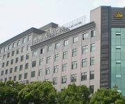 Photo of the hotel Donggang Hotel - Zhoushan