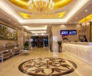 Photo of the hotel GreenTree Inn Zhuhai Airport