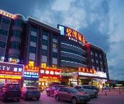 Photo of the hotel Biwan Hotel Zhuhai