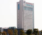 Photo of the hotel Hailiang Business Hotel - Zhuji