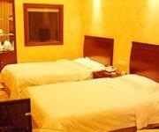 Photo of the hotel Anyi Countryyard Hotel Zigong