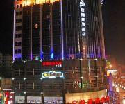 Photo of the hotel Chengdu Jiali Holiday Hotel