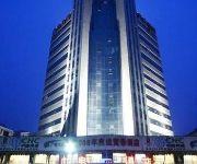 Photo of the hotel Guang Dian Hotel - Zunyi