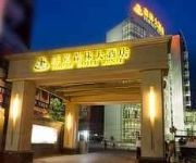 Photo of the hotel Zunyi Forest Hotel
