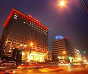 Photo of the hotel Beijing No. 9 Dacheng Road Hotel