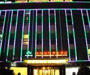 Photo of the hotel Longyue International Business Hotel - Beijing