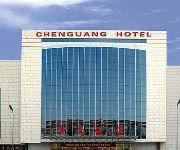 Photo of the hotel Jingxi Chenguang Hotel - Beijing