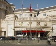 Photo of the hotel Haite Hotel - Beijing