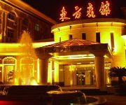 Photo of the hotel Beijing Dongfang Hotel