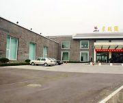Photo of the hotel Beijing Jingmingyuan Hotel