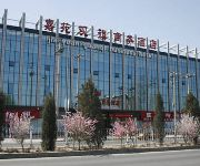 Photo of the hotel Jiayuan Guanqi Business Hotel - Beijing
