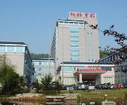 Photo of the hotel Hunan Fenglin Hotel