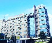 Photo of the hotel Changsha Yuting Business Hotel