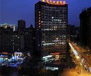 Photo of the hotel Yannian Shijia Hotel - Changsha