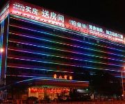 Photo of the hotel Tongcheng Lushan Hotel