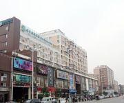 Photo of the hotel City Apartment Hotel Chengdu Xihua
