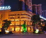 Photo of the hotel Bihaiyuntian Business Hotel - Chengdu