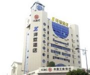 Photo of the hotel Yanglan Hotel