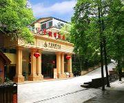 Photo of the hotel Yundeng Holiday Hotel - Chongqing