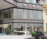 Photo of the hotel Ruika Hotel - Chongqing