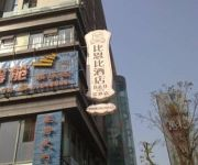 Photo of the hotel Chongqing B B Hotel