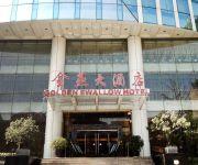 Photo of the hotel Golden Swallow Hotel - Chongqing