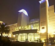 Photo of the hotel Shenshi Bridge Hotel