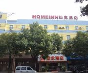 Photo of the hotel Home Inn Ningbo Cixi South 2nd Ring Road
