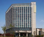 Photo of the hotel Landison Plaza Hotel Hangzhou