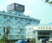 Photo of the hotel 慈溪天地家苑酒店