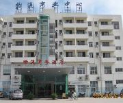 Photo of the hotel Guangzhou Logistics Business Hotel