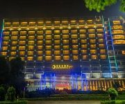 Photo of the hotel Guangzhou Xindonghao Hotel