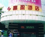 Photo of the hotel FU YING BUSINESS HOTEL