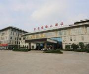 Photo of the hotel Lianyungang Dong Yuan International Hotel