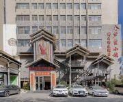 Photo of the hotel Jinlusheng Hotel
