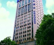 Photo of the hotel Rong He Hotel - Guiyang