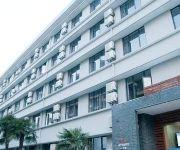 Photo of the hotel Xinyu Hotel
