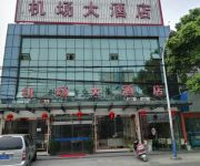 Photo of the hotel Xiaoshan Airport Hotel Hangzhou Domestic only