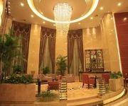 Photo of the hotel Huaxin Hotel - Hangzhou