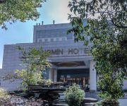 Photo of the hotel Xiaoshan Hangmin Hotel Hangzhou